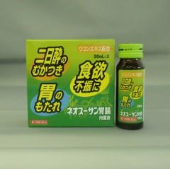ネオスーサン胃腸内服液2
