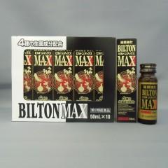 ビルトンMAX