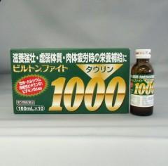 ビルトン1000